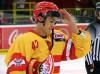 Fabian Calovi  - © by Eishockey-Magazin (DR)