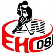 Hiobsbotschaft für den EHC Netphen