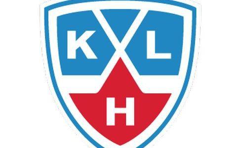 Blick in die KHL: Fremdenfeindliche Aktion in Moskau