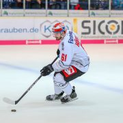 ERC holt Nationalspieler Höfflin für 2019/20