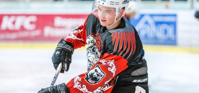 Eisbären-Kader wächst weiter – Philipp Vogel bleibt in Regensburg