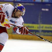 Slowenischer Nationalspieler unterschreibt in Landshut Vertrag bis Saisonende